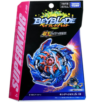 TAKARA TOMY King Helios .Zn 1B Burst Superking Beyblade B-160