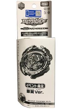 TAKARA TOMY  Revive Phoenix 10. Fr SILVER WING Ver. Burst WBBA Beyblade B-00