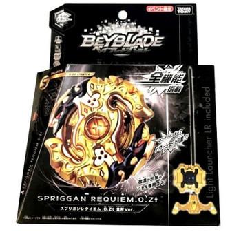 TAKARA TOMY Burst Gold Spriggan Requiem .0.Zt Limited Edition Beyblade Starter w/ Launcher B-00