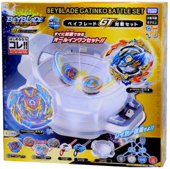 TAKARA TOMY Burst Rise Beyblade Gatinko Battle Set w/ Stadium B-136