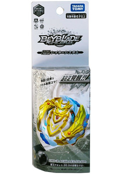 TAKARA TOMY White Knight Turbo Cho-Z Achilles Burst Rise WBBA Beyblade BA-04 (B-00)