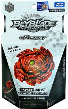 TAKARA TOMY Rare RED DRAGON Venom Diabolos .Vn.Bl Burst Rise GT Gatinko WBBA Beyblade B-00