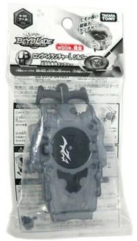 TAKARA TOMY SILVER Beyblade BURST String Launcher / Long BeyLauncher L (Left Spin) B-00