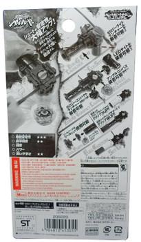 Beyblade Zero-G Shogun Steel Launcher Grip BBG-07