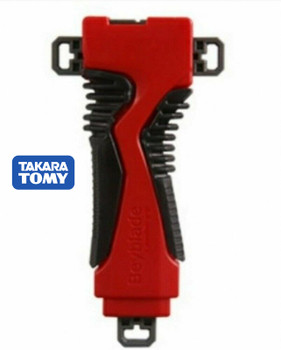 TAKARA TOMY Limited Edition WBBA Beyblade Burst Red Launcher Grip w/ Black Rubber B-00