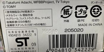 TAKARA TOMY Rock Libra 100WD Metal Fusion Beyblade BB-60 NWOP