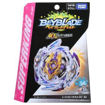 TAKARA TOMY Rage Longinus .Ds' 3A / Lunior Burst Superking Beyblade B-168