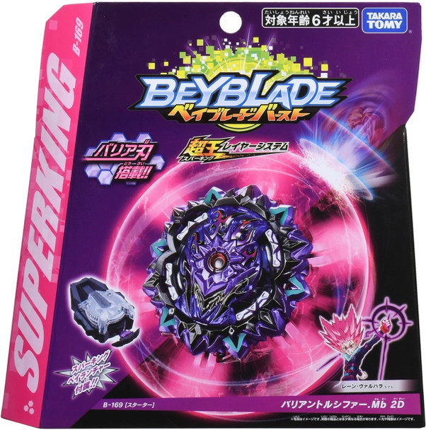 TAKARA TOMY Variant Lucifer .Mb 2D Burst Superking Beyblade B-169