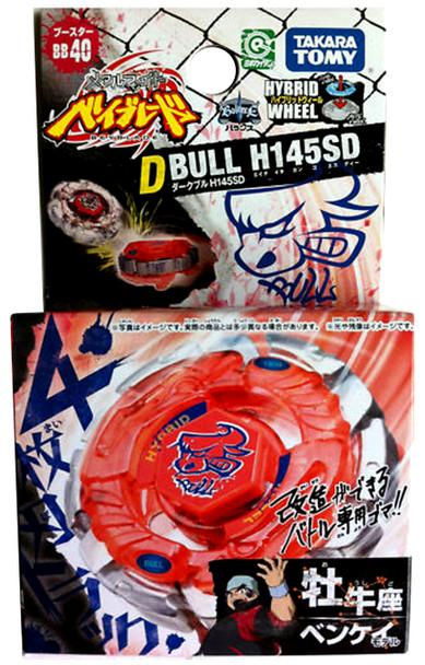 TAKARA TOMY Dark Bull H145SD Metal Fusion Beyblade BB-40
