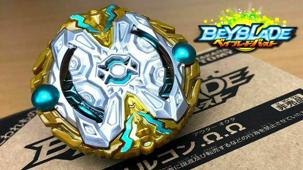 TAKARA TOMY RARE Gold Orichalcum Outer Octa Burst Beyblade BH-32 / B-00
