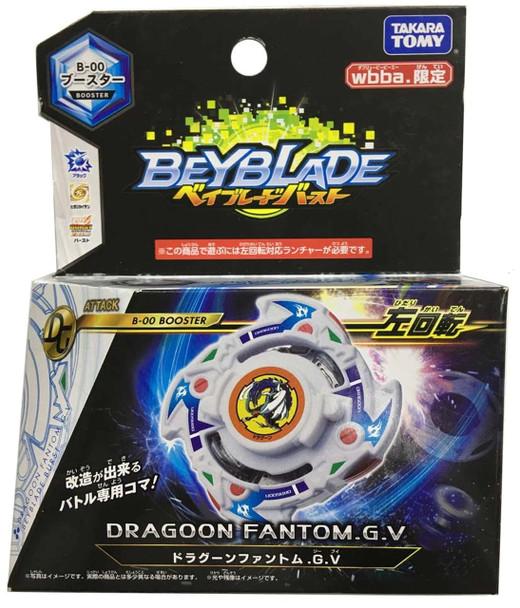 TAKARA TOMY Dragoon Fantom .G.V Burst WBBA Beyblade B-00