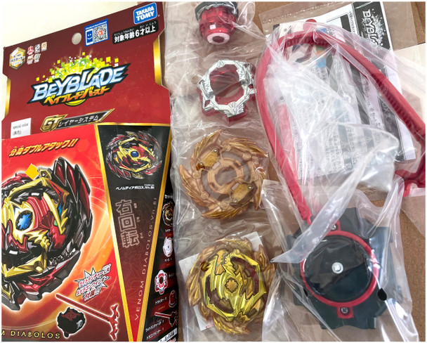 TAKARA TOMY Rare Venom Diabolos .Vn.Bl Burst Rise GT Beyblade B-145 (Rare Gold Recolor Version)