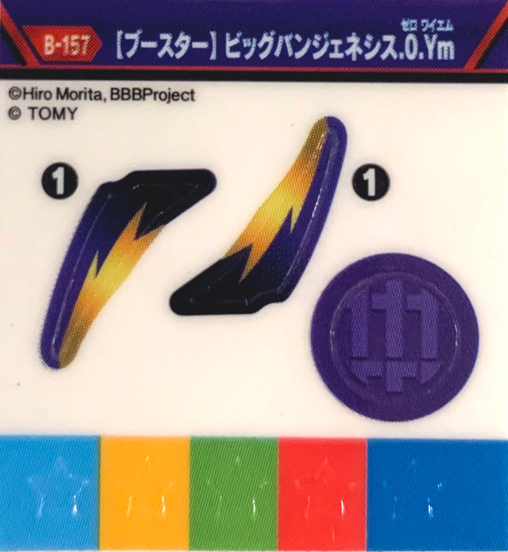 TAKARA TOMY Beyblade Burst Bigbang Genesis Sticker Set