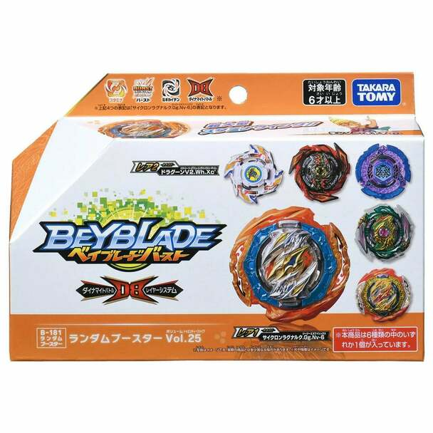 TAKARA TOMY Burst Dynamite Random Booster Vol. 25 Beyblade B-181 (1pcs)