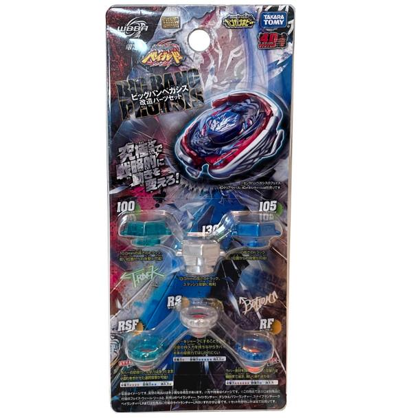 TAKARA TOMY Beyblade WBBA Big Bang Pegasis Customization Parts Set w/ Performance Tips & Spin Tracks