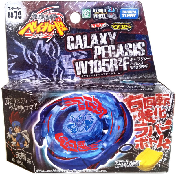 TAKARA TOMY Galaxy Pegasus / Pegasis W105R2F Metal Masters Beyblade Starter Set w/ Launcher BB-70