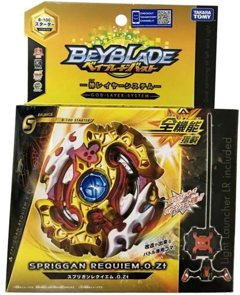 TAKARA TOMY Burst Spriggan Requiem .0.Zt Beyblade Starter w/ Launcher B-100