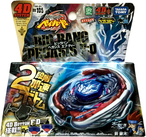 TAKARA TOMY Big Bang Pegasis / Cosmic Pegasus F:D Metal Fury Beyblade BB-105