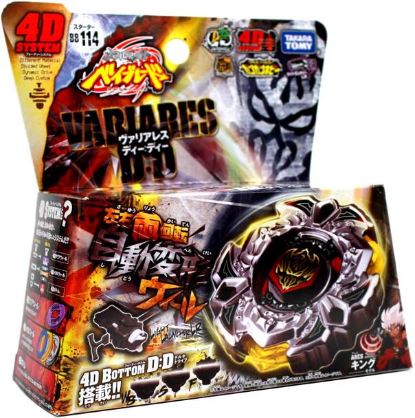 TAKARA TOMY Variares D:D Metal Fury Beyblade Starter w/ Launcher BB-114