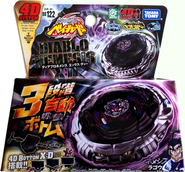 TAKARA TOMY Diablo Nemesis X:D Metal Fury Beyblade Starter w/ Launcher BB-122