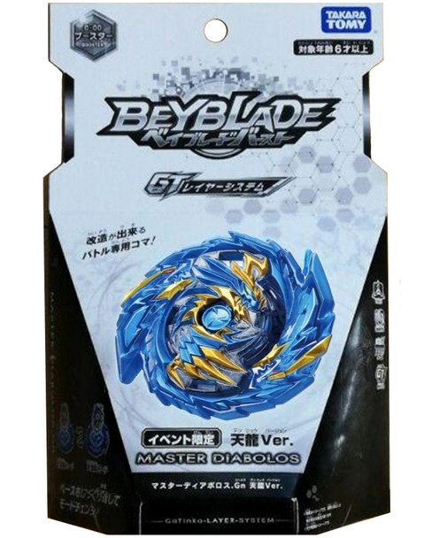 TAKARA TOMY Blue Master Diabolos .Gn (Sky Dragon Ver.) Burst Rise GT WBBA Beyblade B-00