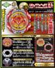 TAKARA TOMY Revive Phoenix .10.Fr Beyblade Burst Starter w/ Launcher B-117