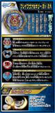 TAKARA TOMY Brave Valkyrie .Ev' 2A Burst Superking Beyblade B-163