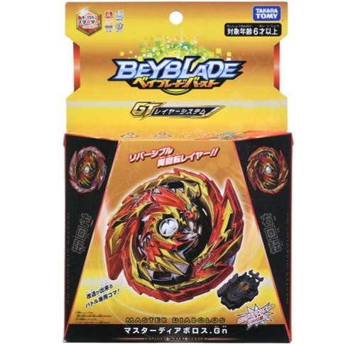 Beyblade Burst B149 Lord Spriggan Layer Bl·Dm B155 Starter Master Diabolos Gn