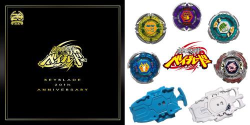 Takara Tomy Beyblade Burst┃BBG-36┃Metal Fight 2020 Anniversary Set