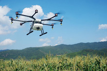 Agras MG-1 Agriculture Spraying Drone