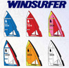 Windsurfer LT School w/ 5.7 Rig
