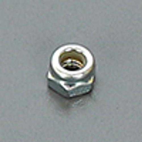 ARC 4mm Nylon Nut (10 pcs)
