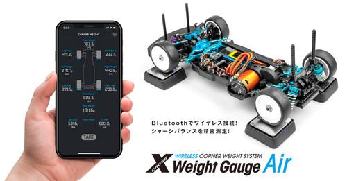 G Force Bluetooth X Weight Gauge Air