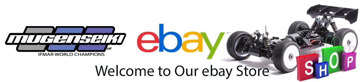 ebay-banner1.jpg