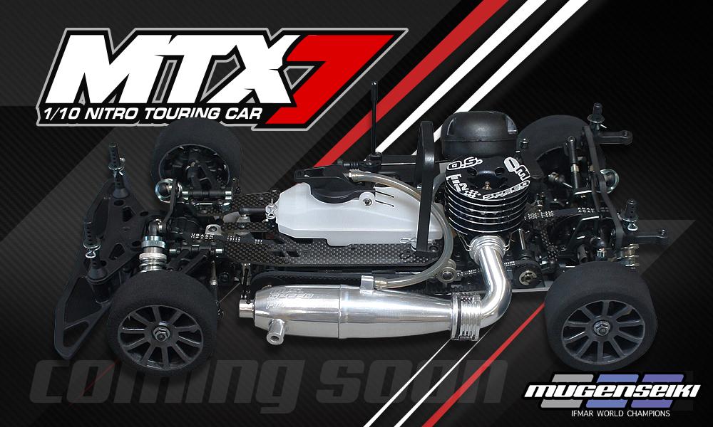 mtx7-banner.jpg
