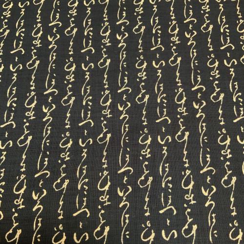 Linen-feel Indigo/Natural Hiragana