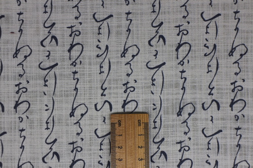 Linen-feel Natural/Indigo Hiragana