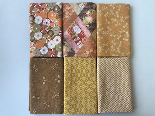 Karashi Mustard/Olive Fabric Bundle