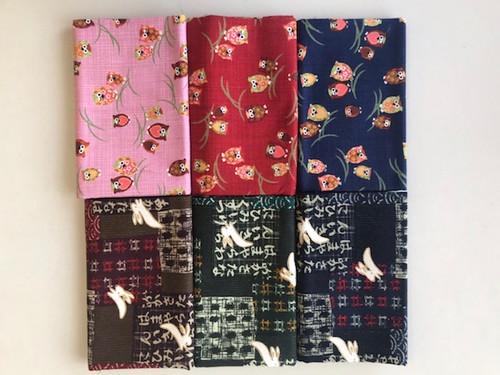 Kawaii Owls and Bunnies Fabric Bundle