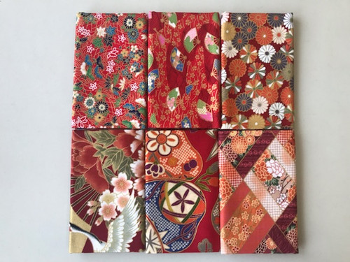 Red Brights Fabric Bundle