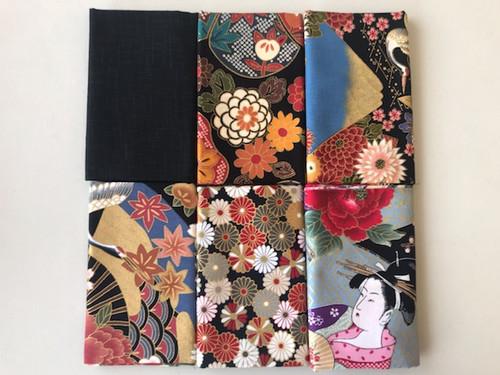 Kuro Black/Gold Fabric Bundle