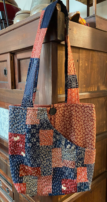 Boro-inspired Pocket Bag Kit