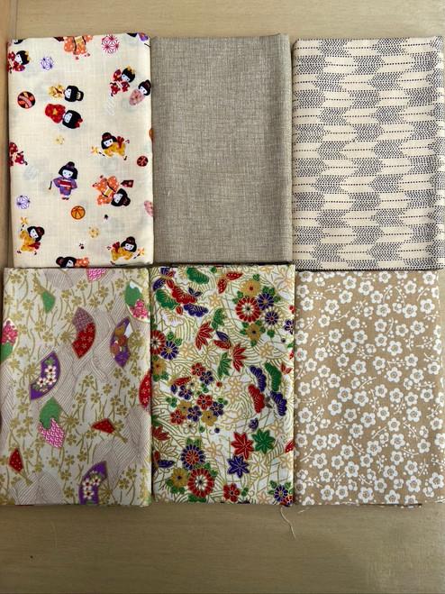 Creams Fabric Bundle