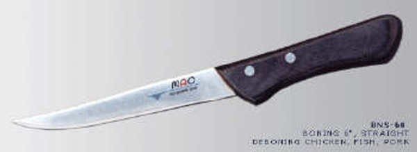 "MAC Knives - Original 6"" Straight Boning knife (with sheath) - BNS-60"