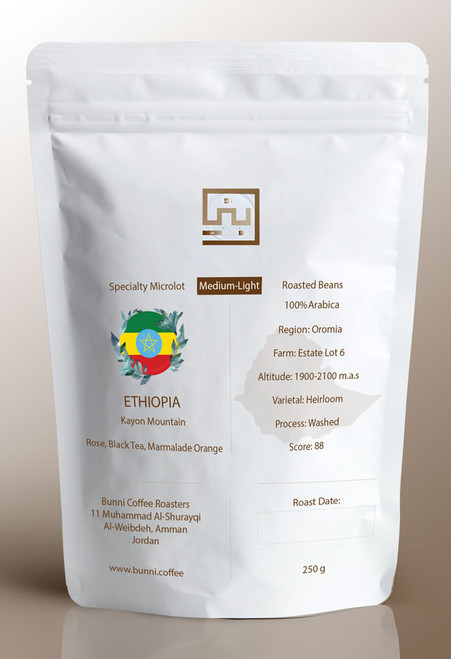 Would you consider yourself to be a specialty coffee fanatic? Used to the high quality specialty coffee available in Europe and the Gulf? If so, this bean is for you.