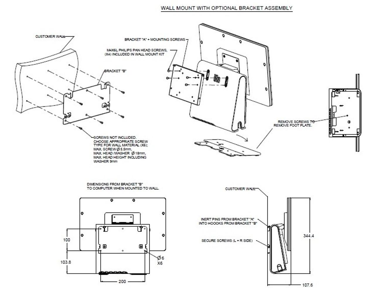 Elo E-Series & X-Series Wall Mount Bracket, E143088