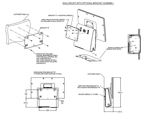 Elo E-Series & X-Series Wall Mount Bracket, E143088