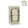 Panier Des Sens Absolute Jasmine Bar Soap