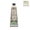 Panier Des Sens Absolute Jasmine Hand Cream (1 oz)