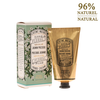 Panier Des Sens Absolute Jasmine Hand Cream
